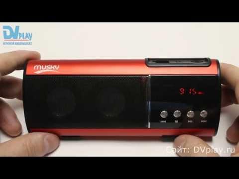 Musky HJ-93 - мини акустика,