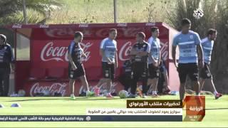 نشرة أخبار الظهيرة من التلفزيون العربي | 22-03-2016 | الجزء الثاني