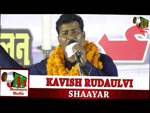 KAVISH RUDAULVI, DELUPUR, PRATGARH,ALL INDIA MUSHAIRA & KAVI SAMMELAN, On 28 April 2018.