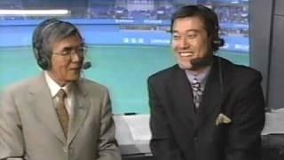 1998.4.10 近鉄vsダイエー1回戦 1/19 中村良二 検索動画 12