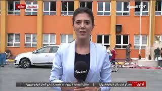 تغطية خاصة للانتخابات التركية: نشرة الساعة 14