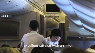 JAL 767-300 Singapore to Tokyo/Narita
