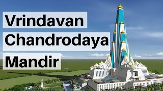 Vrindavan Chandrodaya Mandir | The Tallest Temple In The World
