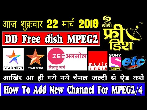 Breaking News ! latest update tv channel DD FREE DISH secret satellite auto/manual sacning mpeg2/4