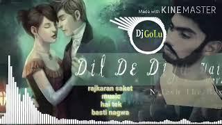 💔❤Ruk  Jindagi N❤e Mod 💋❤liya Kaisa DJ remix song