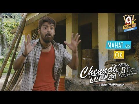 Mahat as Ok Chennai-28 2nd innings   Venkat Prabhu, Yuvan Shankar Raja   Black Ticket Compay