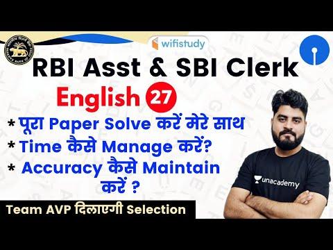 3:00 PM - RBI Assistant & SBI Clerk 2020   English By Vishal Sir   Mock Papar-5