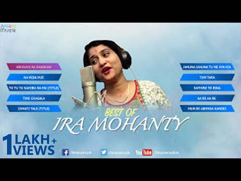 Best of Ira Mohanty | Audio Jukebox | Non Stop Odia Songs