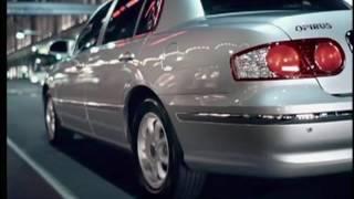 Kia Opirus (Amanti) 2003 commercial 6 (korea)