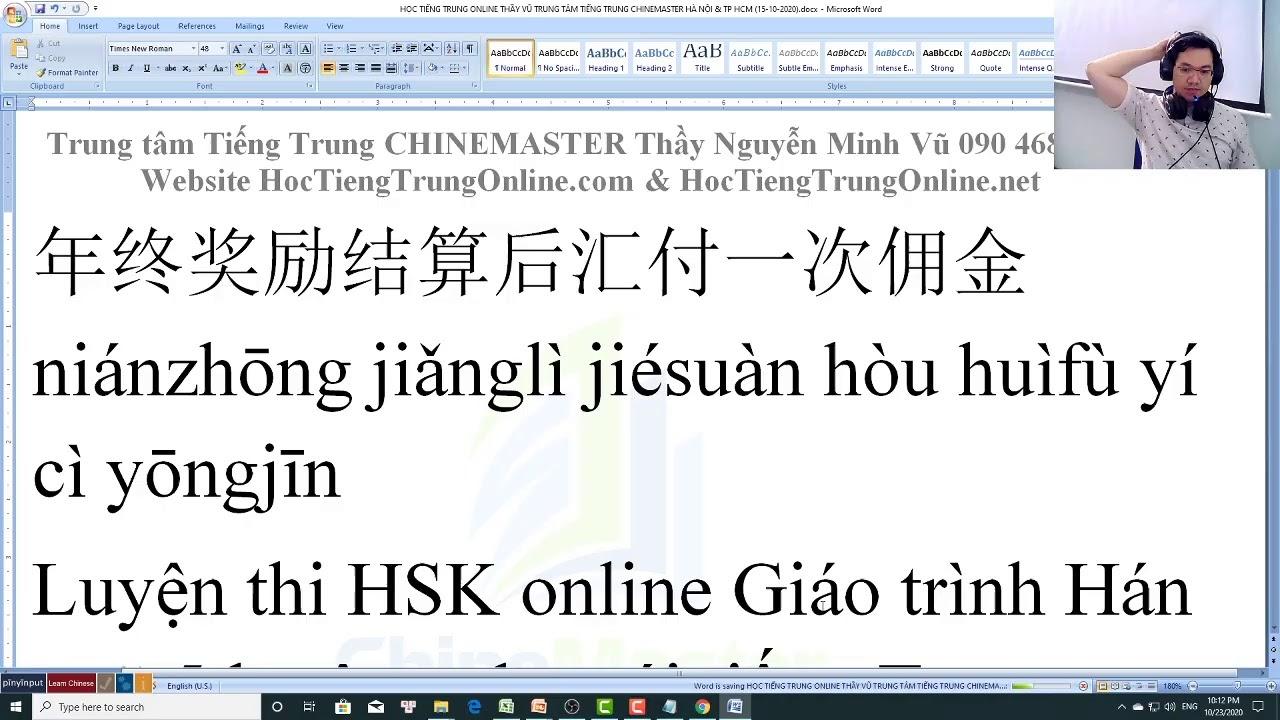 Lớp tiếng Trung Thương mại nâng cao Hợp đồng thương mại xuất nhập khẩu [TIENGTRUNGHSK]