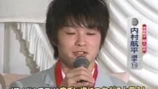 080821 TBS 北京五輪 男子体操陣が帰国会見