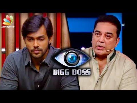Aarav Described His KISS To Oviya   Bigg Boss Tamil   Kamal Haasan Speech In Today's Episode