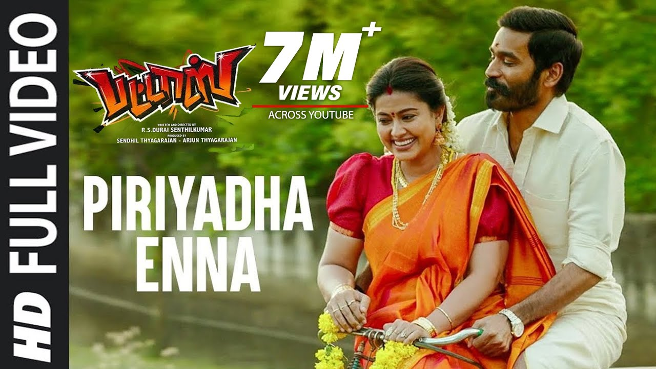 Piriyadha Enna Video Song | Pattas | Dhanush, Sneha | Vivek - Mervin | Sathya Jyothi Films