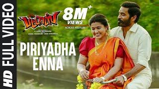 Pattas Video Songs | Piriyadha Enna Video Song | Dhanush,Sneha | Vivek - Mervin |Sathya Jyothi Films