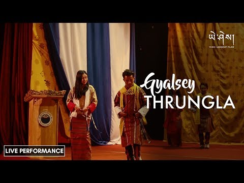 Gyalsey Thrungla by Gaeddu College of Business Studies | Latest Bhutanese dance | Traditional Dance