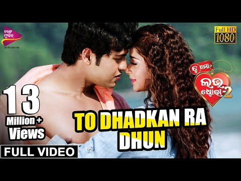 to-dhadkan-ra-dhun-|-official-full-video-|-tu-mo-love-story-2-|-swaraj-,bhoomika-|-tarang-music