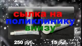 стоматология москва ортодонт(, 2014-07-11T12:11:58.000Z)