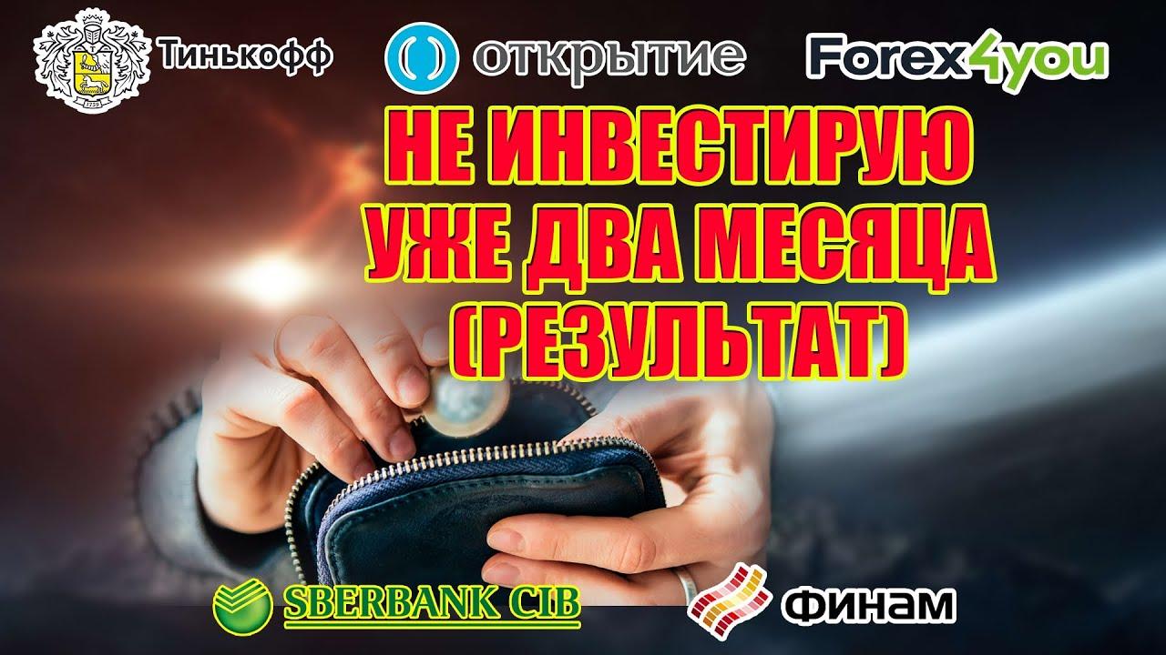 Инвестирую с каждой зарплаты все банки мурманска взять кредит
