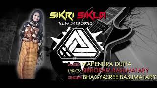 Sikri Sikla New Bodo Audio Video song 2019 ft Bhagyashree Basumatary