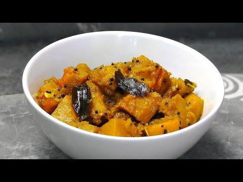 Malaysian Pumpkin Curry Vegan Vegetarian Recipe