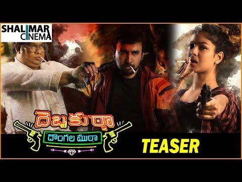Debbaku Tha Dongala Mutha Movie Teaser ||...