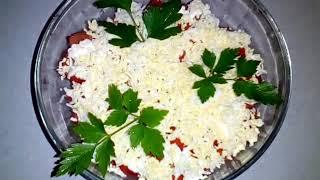 Рецепт этого салата у меня уже более 10 лет. Попробуйте приготовить очень вкусный!