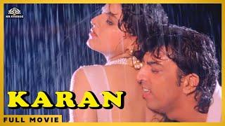 Karan करन (1994)     Virender Razdan, Prem Chopra, Balwant Dullat    Full Hindi Action Movie