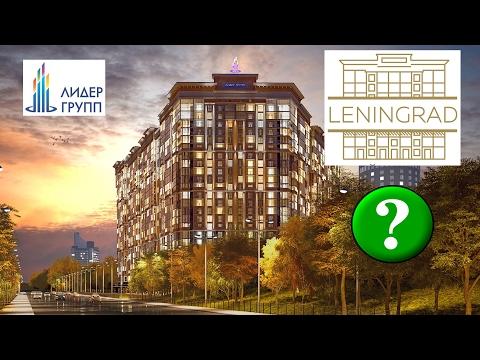 Ленинград — Где же вы бляди? / Алматы, 2012-й год
