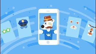 Заработок ВКонтакте. Реальная схема заработка в Интернете