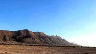 The Waste Land (TS Eliot) - Desert Experience