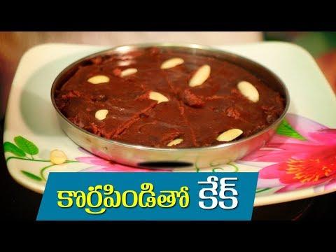 tasty-foxtail-millet-flour-cake-|-korra-pindi-cake-|-myra-media