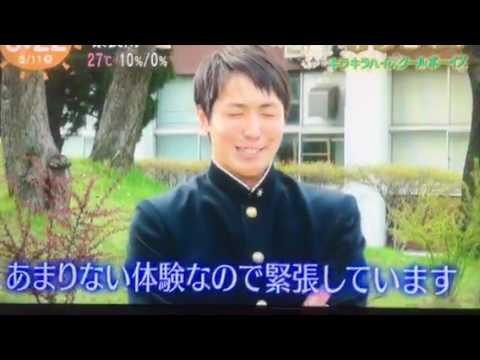2017.5.11  めざまし キラキラハイスクールボーイ