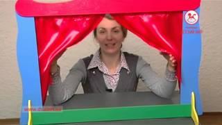 """Видео обзор театральной ширмы интернет магазина """"Детский мир"""" Киев."""