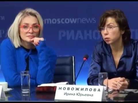 "Прощай шуба! Лайма Вайкуле на пресс-конференции ""Виты"" в ""РИА Новости"""