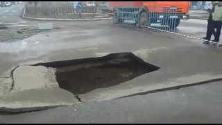 Обвал грунта в Аксае