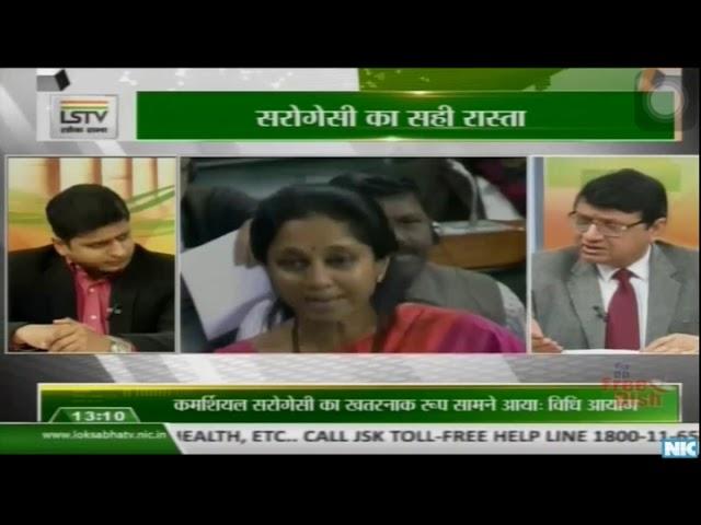 Lok Sabha TV live on Dr. Abha Majumdar - True Way of Surrogacy Part 1