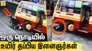 Terrifying Moment Two Wheeler is Flipped in Crash With Bus