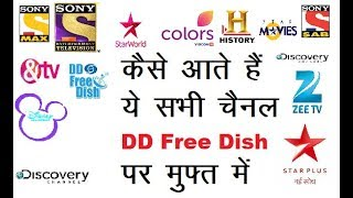 how to watch Paid channels on dd freedish [INDIANHD]