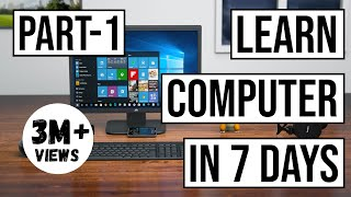 Computer Training Part 1 - Learn Computer in Urdu/Hindi | Learn Computer