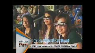 Pakistani Team Song- Boom Boom Maray Kabhi Choka - PTV Sports - YouTube.flv