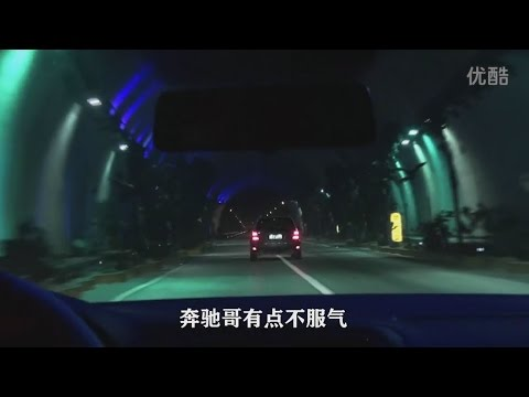 The Longest Expressway Tunnel in The World秦岭终南山隧道