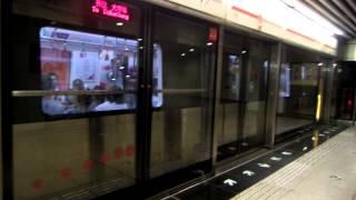 重慶軌道交通1號線出站片段