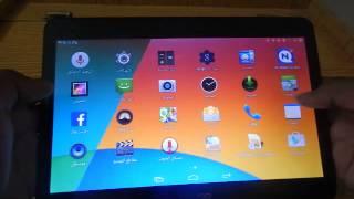 مراجعة تابلت انجو اف2 Innjoo f2 tablet Gaming and review