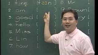 胡庭瑋國中英文教學DVD-看單字學音標1-1 thumbnail