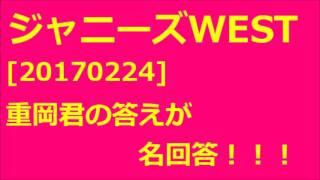 チャンネル登録してくれたら嬉しいな♪→http://bit.ly/2lYl21G 桐山 重岡...