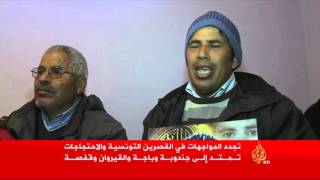 اتساع رقعة الاحتجاجات الشعبية في تونس