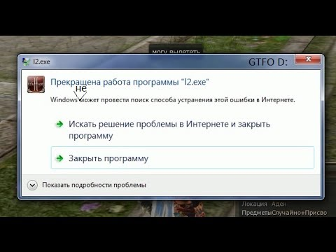 Lineage II Revolution 3D Online 4PDA