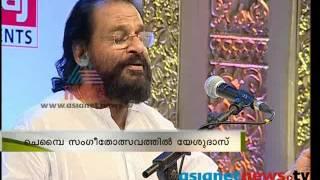 Gana Gandharvan KJ. Yesudas singing Chembai Sangeetholsavam