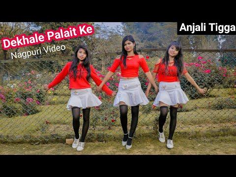 Dekhale Palait Ke / Anjali Tigga / New Nagpuri Sadri Upcoming Video 2020