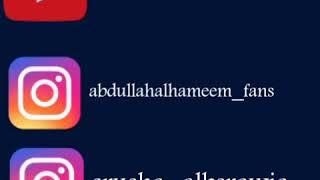 تسوه كلهم 😻 تصميمي سروش البصراوية